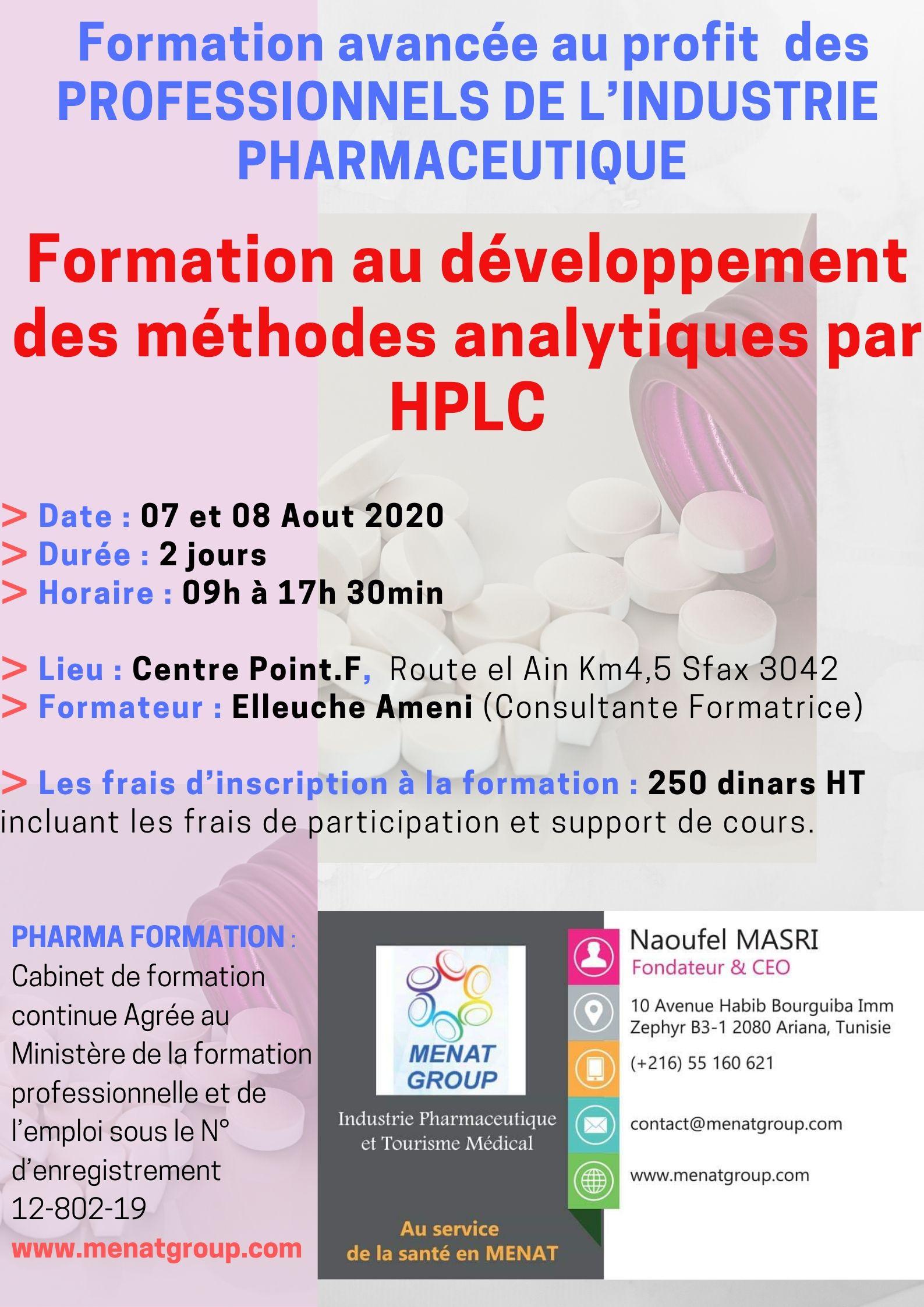 Formation au développement des méthodes analytiques par HPLC